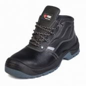 Ботинки «ИТР»